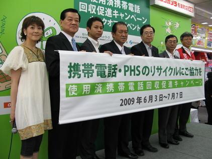 20090603_keitai_01