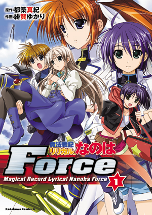 Force1_cover